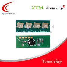 适用Toshiba东芝 DP-2008S/e 2008F 芯片 T2008C 硒鼓芯片 粉盒芯片