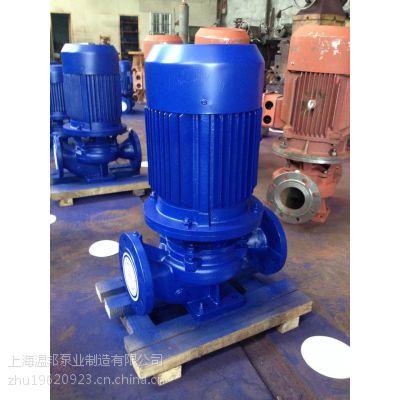 单级单吸式生活给水泵ISG39L/S45m30KW清水泵厂家直销