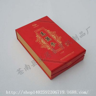 礼品包装盒 pvc首饰饰品手机壳厂家 茶叶药品盒外纸盒批发定做