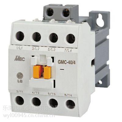 LS产电GMD-85 85A直流接触器