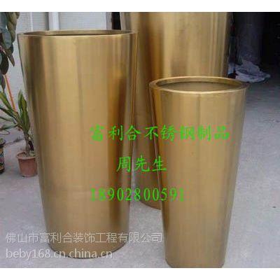 富利合锥形不锈钢花盆 盆栽绿化工程不锈钢花箱