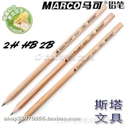 促销整箱优惠马可6001 HB 2B 2H环保原木杆书写铅笔 隐藏铅芯