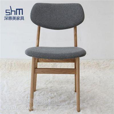 实木椅子|深惠美家具|盐田实木椅子