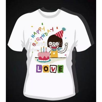 订做企业文化衫DIY班服T恤定制短袖广告衫印logo字-定做就找恒宇