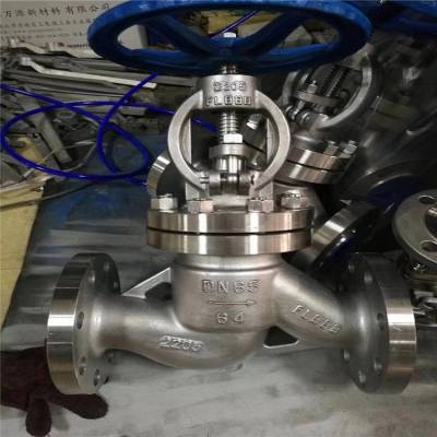 J44PO-10C DN40 截止阀_截止阀供货商_供应截止阀不锈钢截止阀j41w