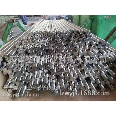 厂家直销IMI-318钛合金棒 规格齐全