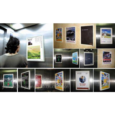 天津【写字楼】【小区高层】【电梯广告】【视频|看板】