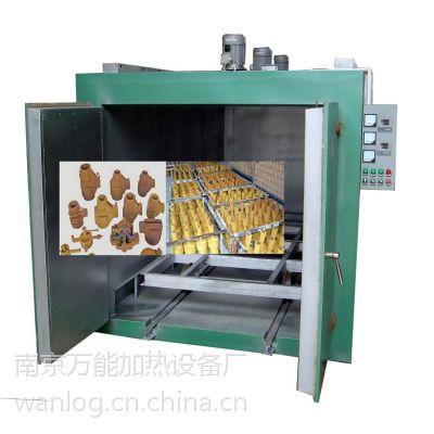 砂芯烘干炉 砂型铸造固化烘烤箱热处理设备 万能厂家直销