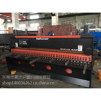 惠州数控液压闸式剪板机QC11Y-4X3200