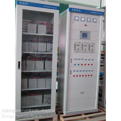 供应太原65AH/220V,100AH/220V直流屏报价|深圳恒国电力专业生产
