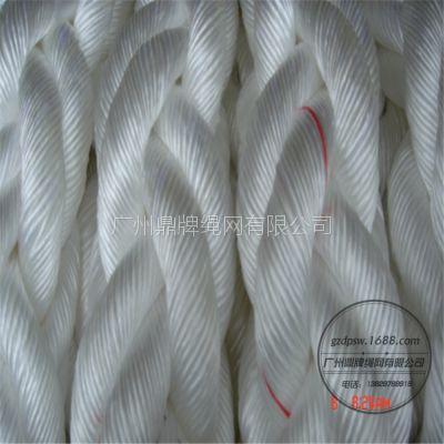 供应缆绳厂供应高品质-锚绳 缆绳 系泊缆绳 4股乙稀缆绳