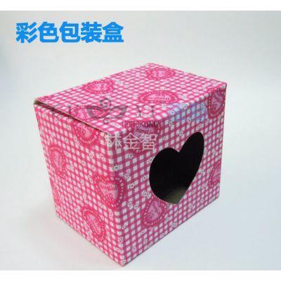 供应热转印杯子包装盒  礼品彩盒 杯子彩盒