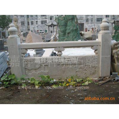 供应优质工艺品石雕护栏 桥板