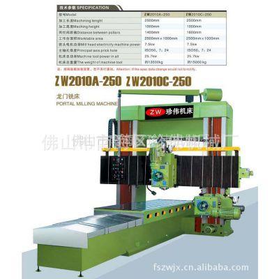 供应诚信通企业珍伟机械厂提供机械技术项目合作¶ 精密机械 机械展