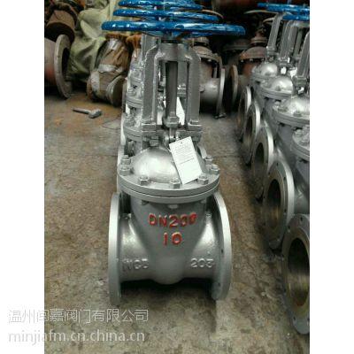 Z41H-10C低压短门径碳钢法兰闸阀 Z41H-10C