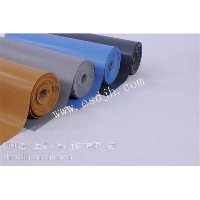 杭州高端优质防静电帘,环保防静电胶皮,加厚耐磨防静电垫,灰色防静电台垫