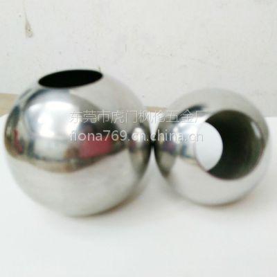 不锈钢 小孔圆球 直通球