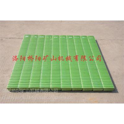 桥阳矿山生产矿用橡胶塑料衬板,提升机塑料衬板,环保衬板
