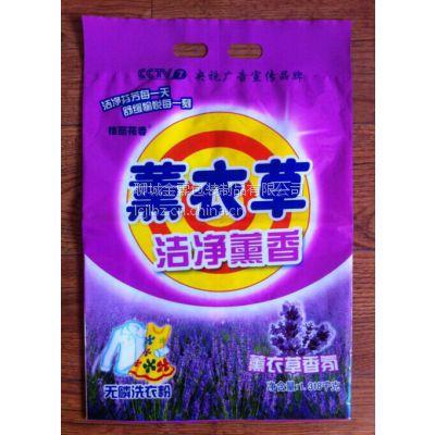 齐齐哈尔市专业加工洗衣粉包装袋/金霖塑料制品厂