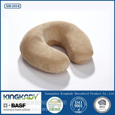 厂家批发凯迪金贝品牌慢回弹记忆棉护颈枕 天鹅绒U型枕 太空颈椎枕