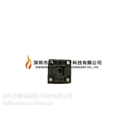 Enplas IC插座OTQ-44-0.8-01 QFP44PIN 测试座