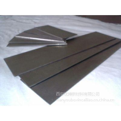 厂家直销、加工定制 优博95钨合金板 高比重钨合金材料