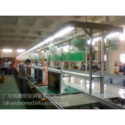 供应抽油烟机组装线、生产线、流水线、集成化系统