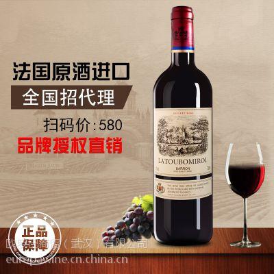 拉图伯米侯 特价红酒原酒原液进口干红葡萄酒全国招商低价批发