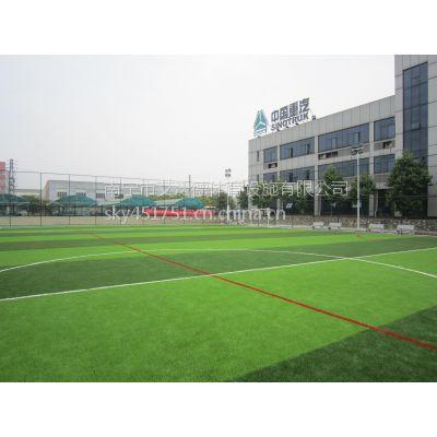 广西七人制艾沃德人造草皮足球场建设及施工方案