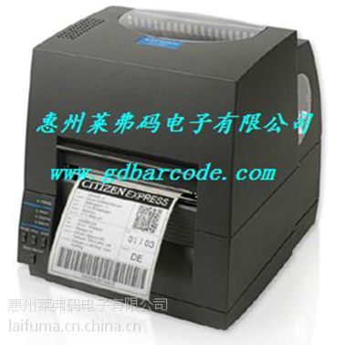 西铁城CLP631标签条码机 惠州Citizen CLP631条码打印机