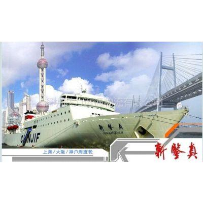 供应07在国际贸易中使用拼箱应该注意什么问题?|珠海国际海运运输业