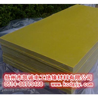 凯诚3240环氧玻璃纤维层压板
