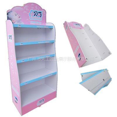 产品木板耐用展示柜订做 母婴产品超市拆装 促销展示用品