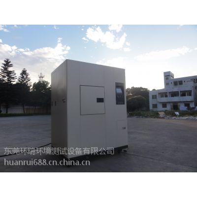 江苏冷热冲击试验箱 环瑞环境测试设备厂供应