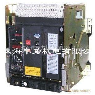 供应施耐德 固定式空气断路器MT06N1 Micrologic 5.0
