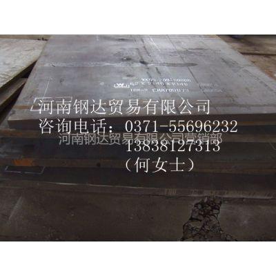 供应供应舞钢核电工程用锅炉板,压力容器板P265GH