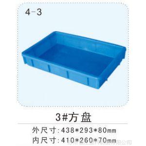 供应胶箱厂家直销3#方盘 透明胶箱  塑胶胶箱  批发 定制