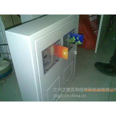 供应供酒泉电气成套设备和嘉峪关电表箱公司