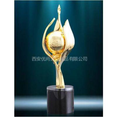 供应西安奖杯定制 西安商务水晶奖杯 水晶庆典奖杯 水晶纪念奖杯