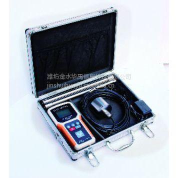 供应便携式HY.HSW-1000数字超声波测深仪