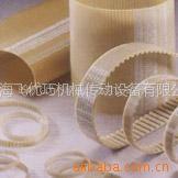 供应拉链机械三角带/齿型带/拉链生产加工传动带