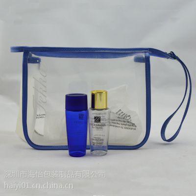 供应生产销售 高档精品 旅行洗漱包 透明拉链女士化妆包