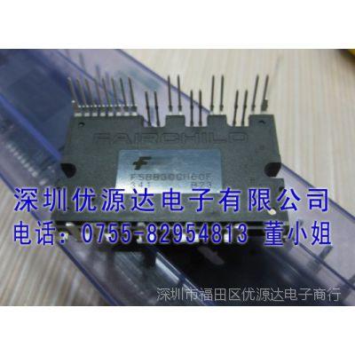 FSBB30CH60F FSBB15CH60F FSBB20CH60F模块专卖