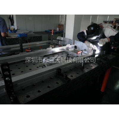 供应机械行业***功能***全面的焊接工装 工装夹具 深圳鼎盛天科技制作商 4008306696