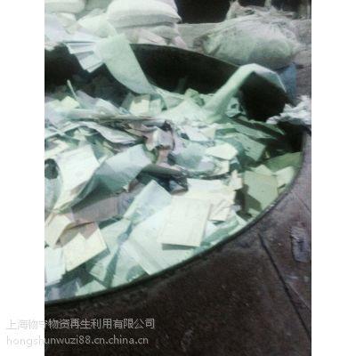 上海急求公司有一批文件过年了需要化浆熔浆上海过期文件哪里销毁嘉定纸张化浆