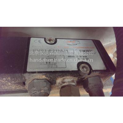 OHO拧紧工具磁性套筒BMW 5 287 473