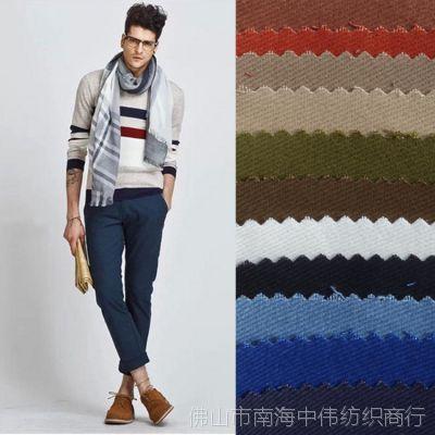【伟兴行】全工艺加厚全棉粗斜纹纱卡磨毛休闲裤夹克鞋材背包布料