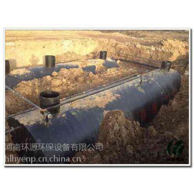 河南省生活污水处理设备厂家选环源环保
