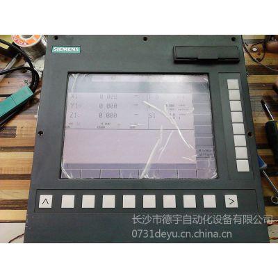 供应湖南长沙西门子802C/802D系统报警维修,西门子802D开机进不了系统维修