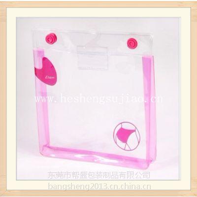 低价出售PVC女士内裤包装袋 透明纽扣挂钩袋 电压PVC胶袋